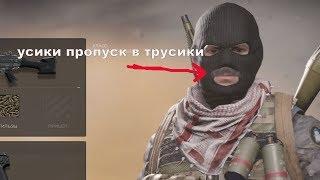 Агрессивные катки СoD4 Modern Warfare (запись стрима с твича)