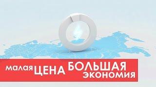 Недорогие квартиры в новостройках! Недвижимость в Подмосковье с недорогими квартирами в Подмосковье!(, 2016-10-18T08:00:28.000Z)