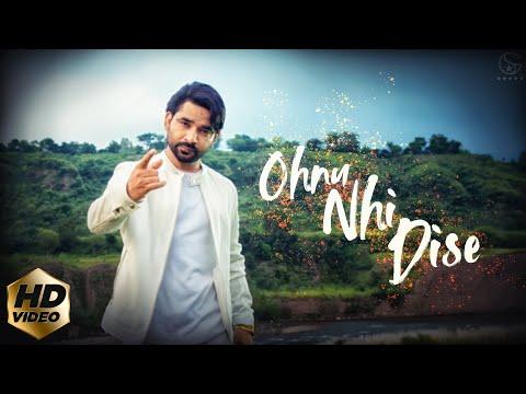 Onnu Nahi Dise - Fateh Shergill | Goldboy | Latest Punjabi Song 2018