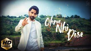 Onnu Nahi Dise Fateh Shergill | Goldboy | Latest Punjabi Song 2018