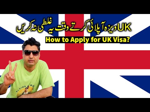 UK Visa Pakistani Passport | UK Visa Guide In Urdu/Hindi