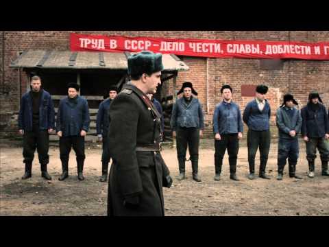 В созвездии Стрельца (1 сезон)