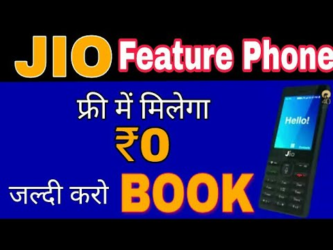 Jio Launched India Ka SmartPhone | JioPhone | How To Book | Price | Specs | Pre Order | Full Details