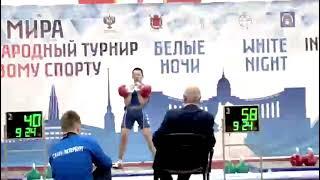 Гиревой спорт Якутии МСМК Михалев Дмитрий Длинный цикл