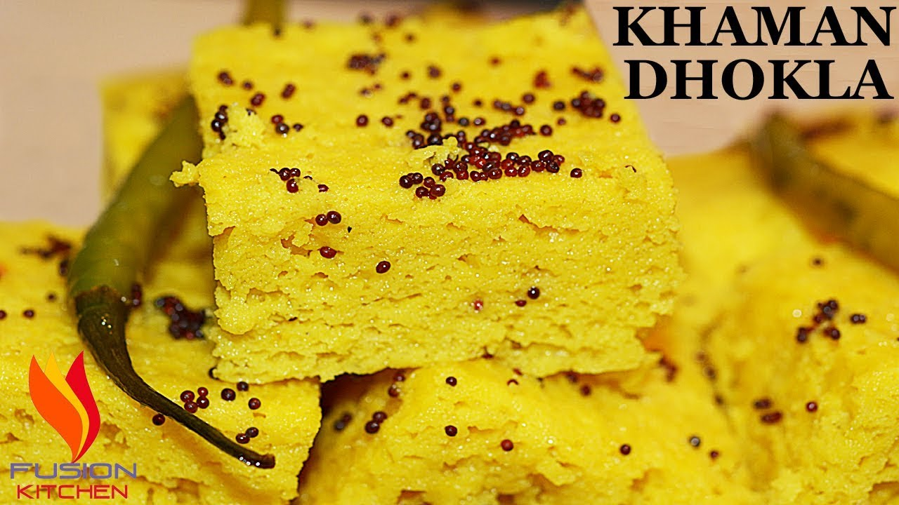 Perfect soft and spongy dhokla dhokla khaman dhokla instant perfect soft and spongy dhokla dhokla khaman dhokla instant dhokla recipe forumfinder Image collections