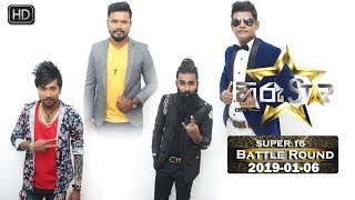 Hiru Star - Super 16 Battle Round | 2019-01-06 | Episode 65 Thumbnail