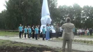 Открытие памятника Хабарову Е.П. в Великом Устюге (начало)