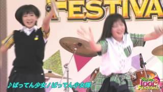 2015年6月に活動開始、平均年齢13.3歳の福岡を拠点に活動していく...