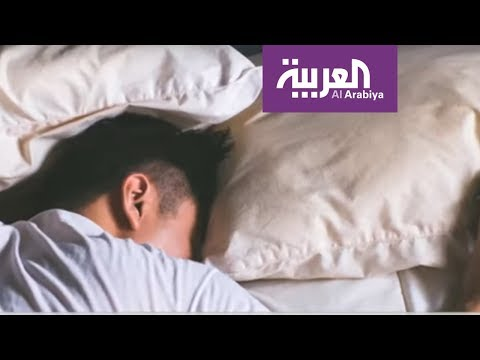 صباح العربية | هل من حلول جديدة للشخير؟  - نشر قبل 2 ساعة