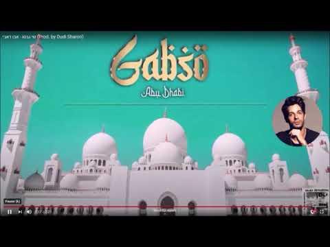 Dudi Sharon Prod Gabso Live At Online T V Abu Dhabi 2020 Youtube