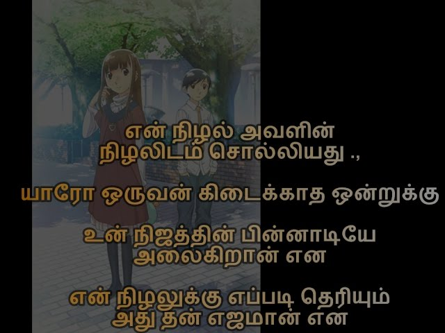 TAMIL KAVITHAIGAL ????????? ?????????    ABOUT LOVE, FRIENDSHIP, LIFE,  Pirivu, etc