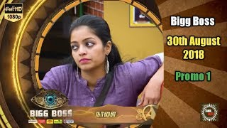 Bigg Boss 30th August 2018 Promo 1 Review