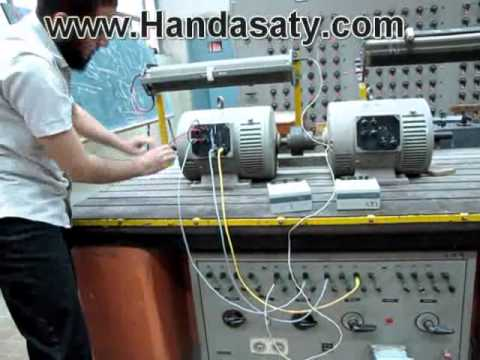 Dc Generator Motor Machine Lab Part 1 Youtube