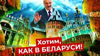 Как в Смоленске угробили туристический потенциал и почему жители просят помощи у Лукашенко