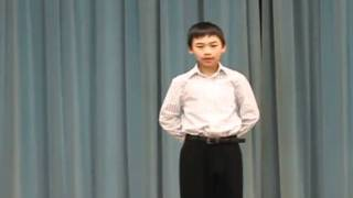 Chinese Poetry Contest 2010
