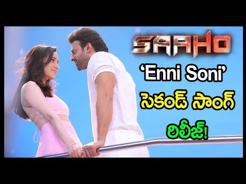 Saaho Second Song Release Date Update | Prabhas | Shraddha Kapoor | Sujeeth | UV Creations