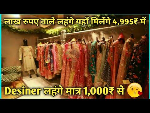 100,000 वाली वेराइटी 1000 मैं खरीदे। सास मैं सास आई ये वेराइटी देखं के। Chandni Chowk in Delhi