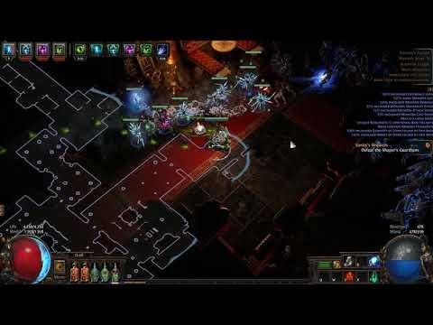 Path of Exile - Poorjoy's Asylum Unique Temple Map. Synthesis League