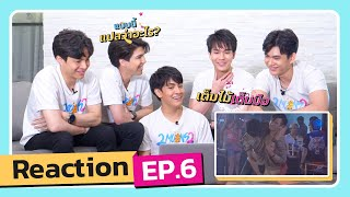 Reaction 2Moons2 The Series EP.6 | Mello Thailand