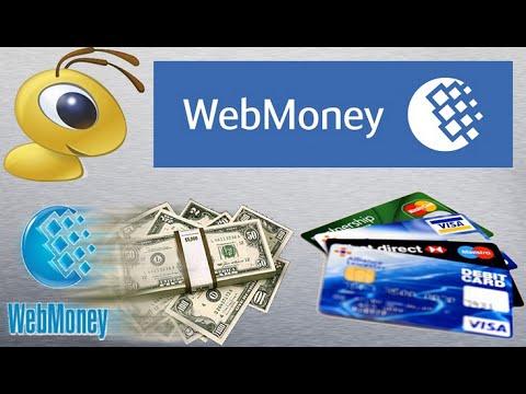 Как пополниить Webmoney WMZ с карты Visa, Mastercard?