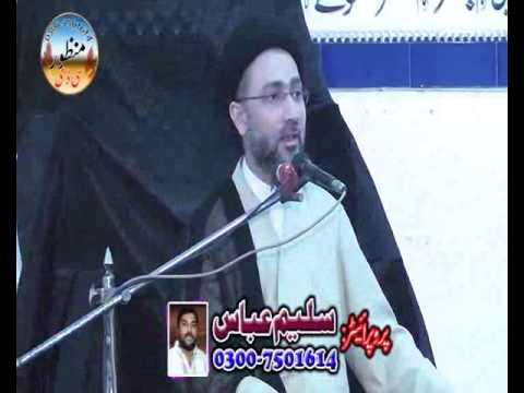 Allama Shahenshah Hussain Naqvi biyan Azeem Bisharat  Majlis 5 Khmsa Aug 2016 imam Bargah Mahajreen