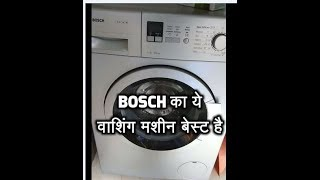 Bosch 7 kg Fully-Automatic Front Loading Washing (WAK24168IN)