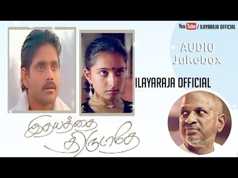 Ithayathai Thirudaathey | Audio Jukebox | Ilaiyaraaja Official