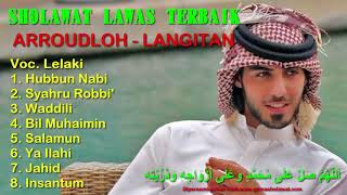 Merdu..!! Sholawat Lawas Terbaik - Full Album Arroudloh Langitan HD