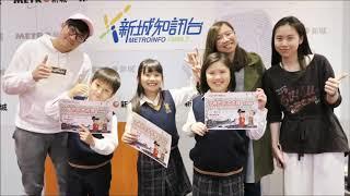 Publication Date: 2018-10-25 | Video Title: 12  遊子吟  港大同學會小學