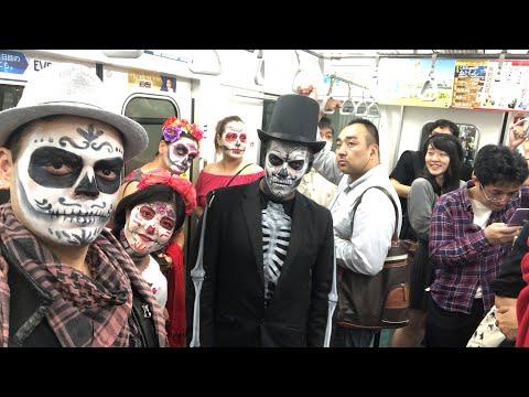 🔴 Live: Día de muertos en Tokio