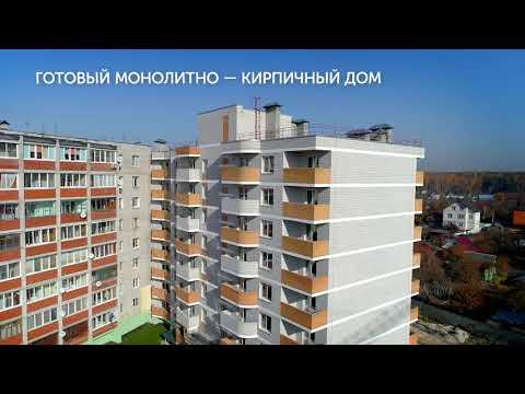 """ЖК """"Дружба"""" в Калуге"""