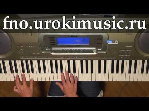игры the фортепиано moon из to ноты для