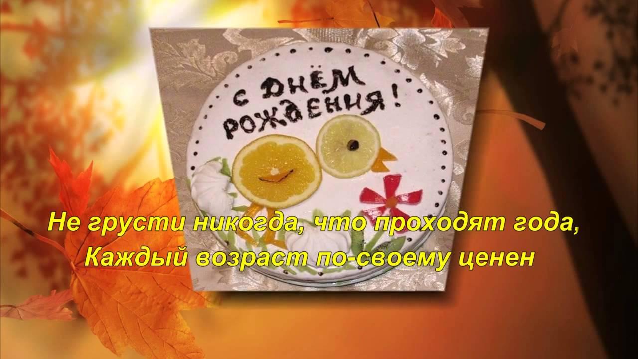 Поздравления с днем рождения зинаида николаевна