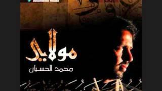 في ليلة من الليال | محمد الحسيان | إيقاع