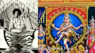 Jaya Shankara Bhava Gochara - Sai Shiva Bhajan (Students)