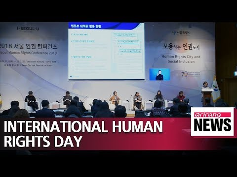 S. Korea setting out to achieve economic, social rights: International Human Rights Day Mp3