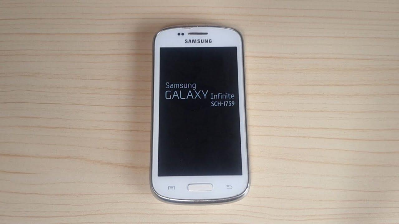 Samsung Galaxy INFINITE android jellybean Boot Animation