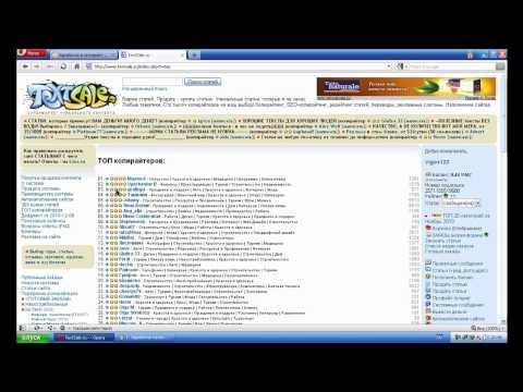 Textsale - заработок на копирайте, рерайте.mp4