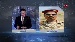 #تعز ... مصرع عدد من قيادات الإنقلابيين في مواجهات وغارات | العقيد عبدالباسط البحر