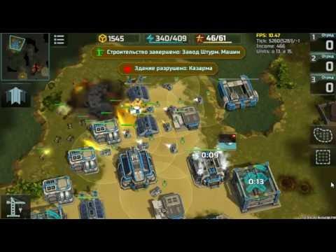 Art Of War 3 MMO RTS - _ReuT_ vs Time3saygb. Confederation defeats Coyote rush.