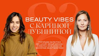 BEAUTY VIBES с клиенткой BACKSTAGE Валентиной Григорьевой CEO LUXURY GROUP