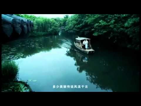 Beautiful Chinese Music【27】Traditional