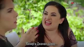 Сериал Очередь за нами 3 серия русские субтитры