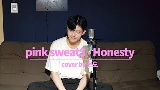 Baixar Pink Sweat$ - Honesty (cover by 온도)