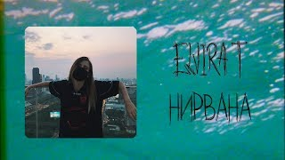 Download Elvira T - Нирвана (Премьера трека, 2019) Mp3 and Videos