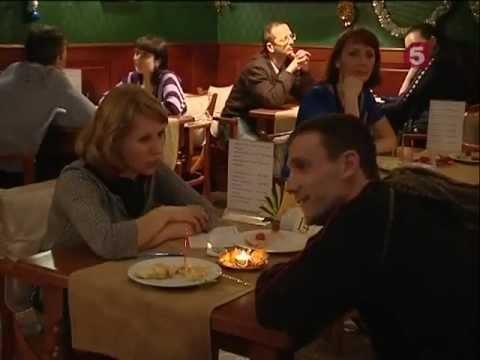 вечера знакомств флирта в ресторане