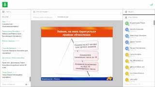 Методика формування обчислювальних навичок додавання та віднімання чисел