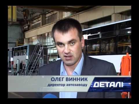 Новая модель городского автобуса  Цех Днепродержинского автозавода