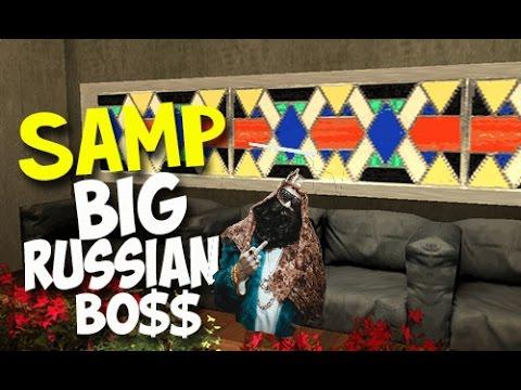 SAMP - BIG RUSSIAN BOSS