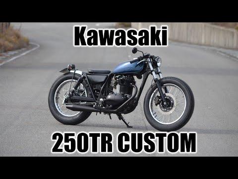 250TRカスタム紹介【kawasaki 250TR】